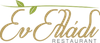 En Elladi Logo
